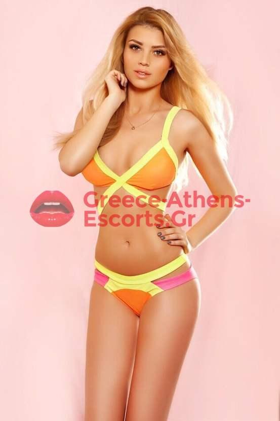 ATHENS ESCORTS CALL GIRL SINDI