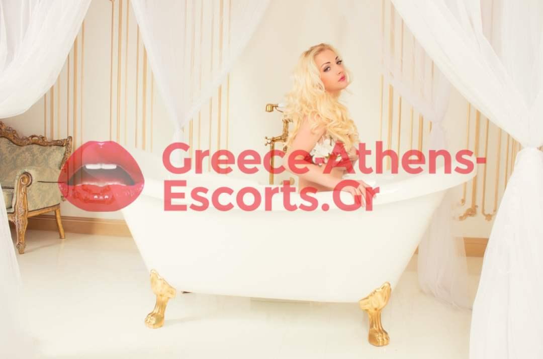 ATHENS ESCORT GIRLS NINA