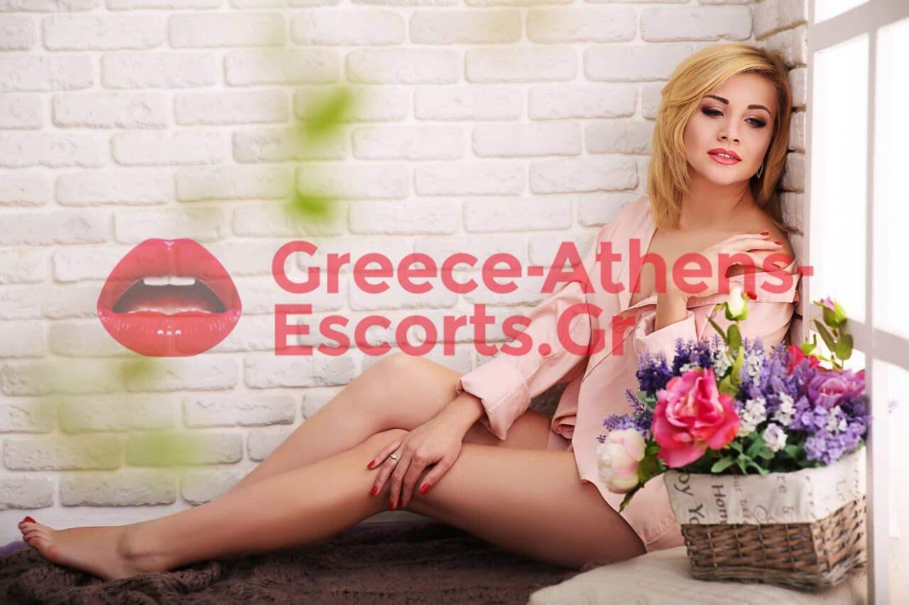 ATHENS ESCORT GIRLS ALEX