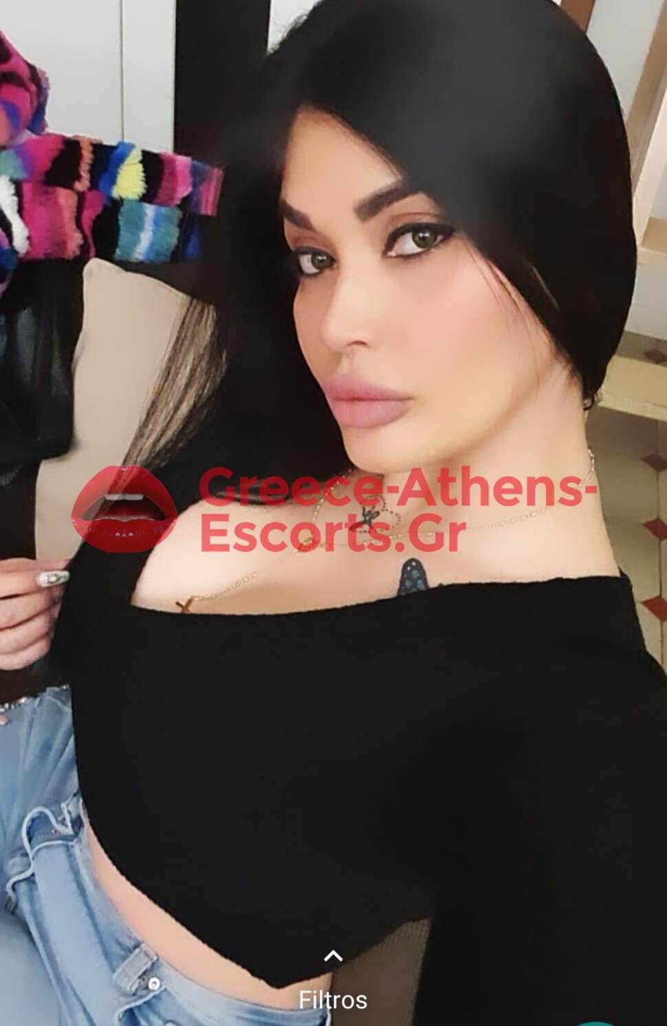 ATHENS ULTRA SEXY LATIN ESCORT ANTONELA