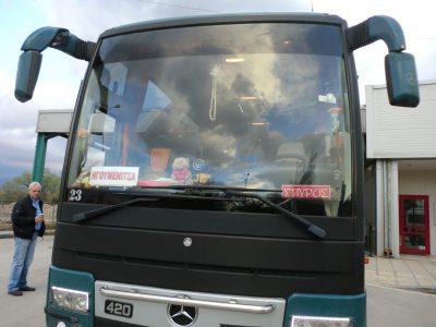 イグニメッツァ行きのバス