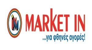 Market In ΑΕΒΕ