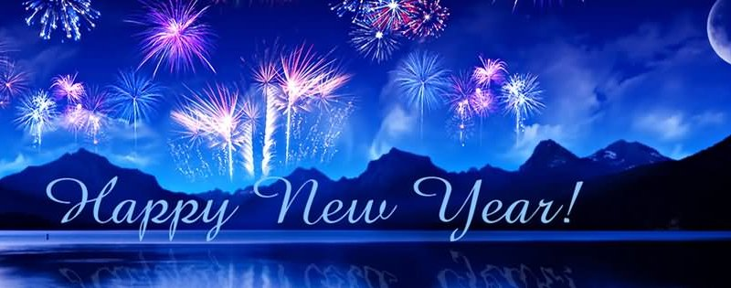 Καλή χρονιά και ευτυχισμένο το 2018!