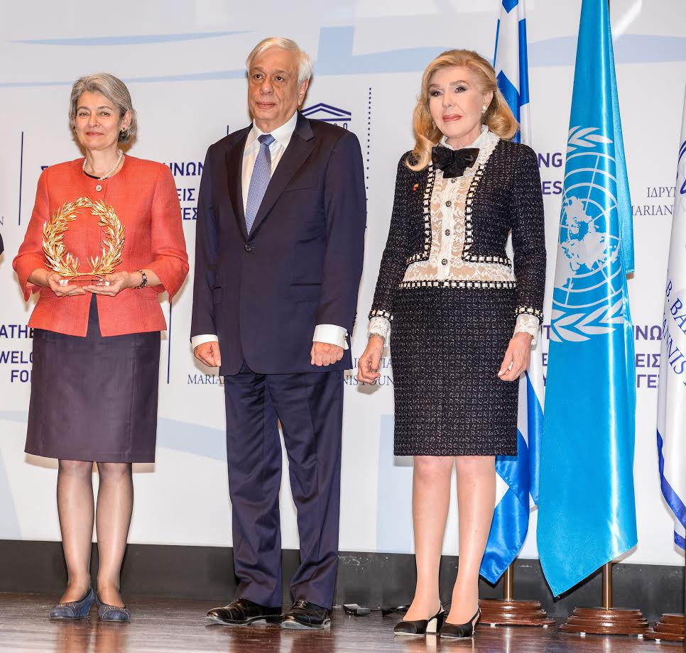 The Athens Meeting focus on Refugee Crisis attended by top personalities of the world