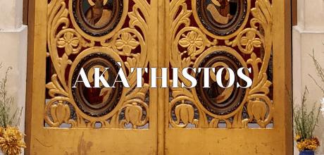 Akàthistos title