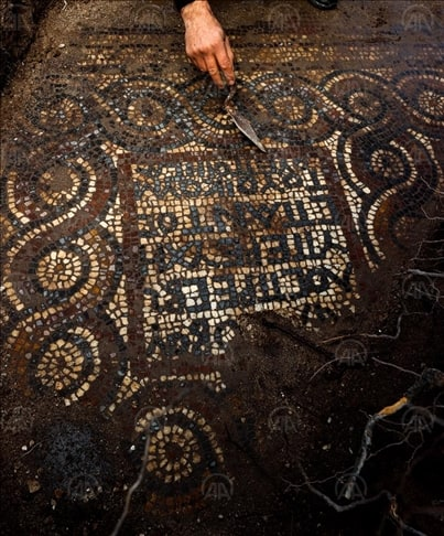 1500-year-old Greek Mosaic Uncovered In Turkey - Greek City Times