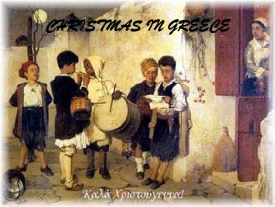 Christmas in Greece. Painting Nikiforos Lytras Photo slideshare net