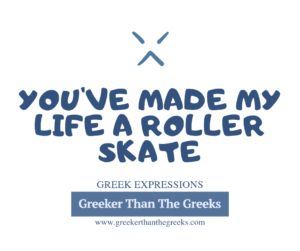 20 of the Funniest and Dirtiest Nonsensical Greek Wisecrack