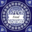 Greek Food Alchemist