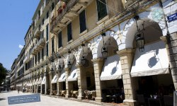 The Liston in Corfu Old Town