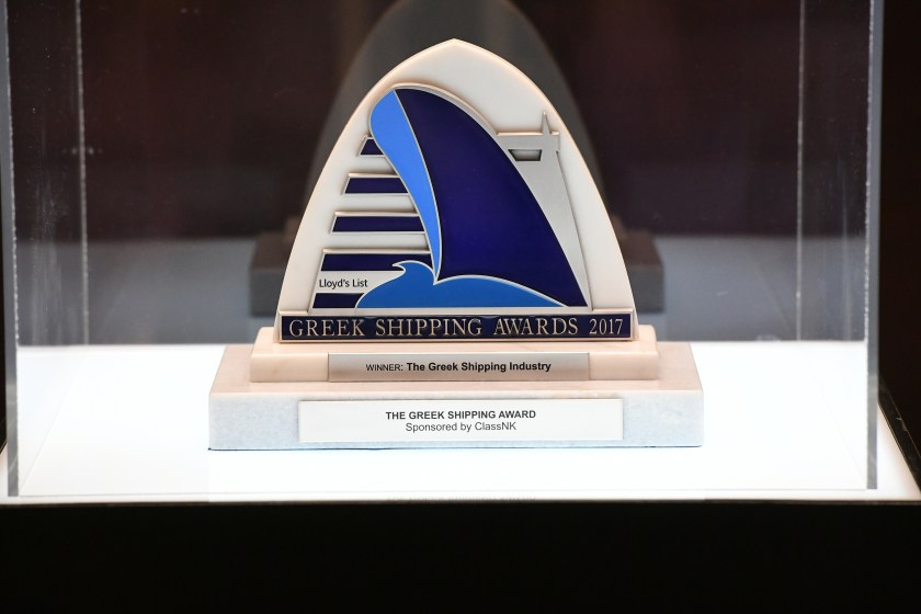 The Greek Shipping Award trophy.