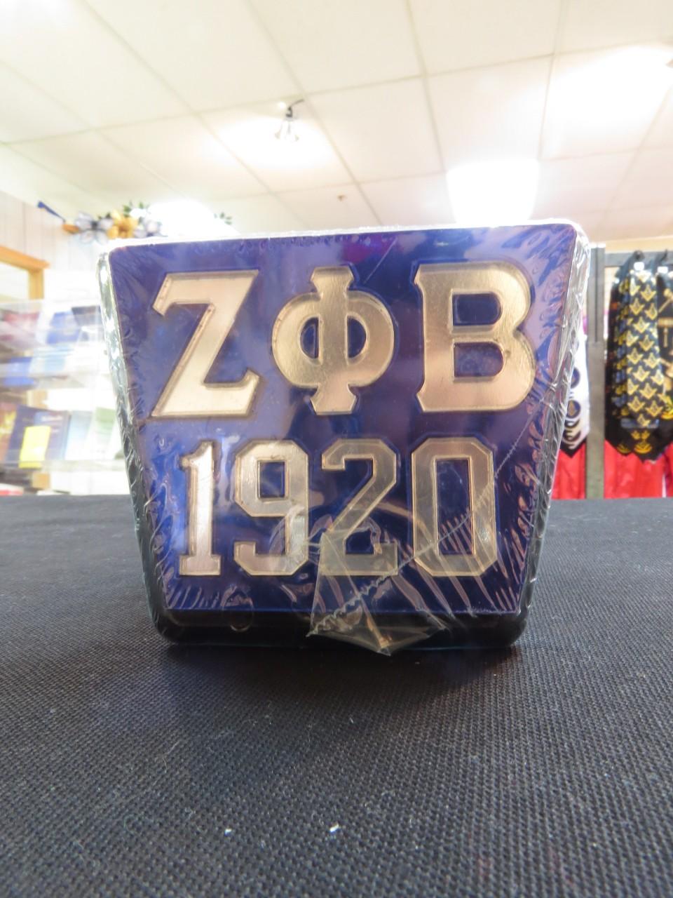 Zeta Phi Beta Square Hitch Cover 2 Styles  The Greek Shop