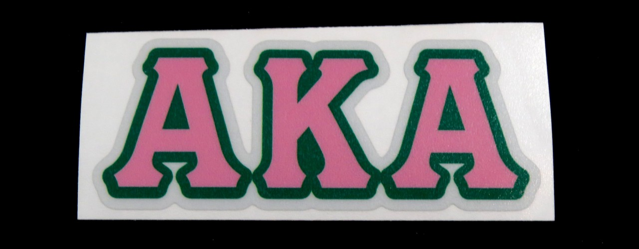 Alpha Kappa Alpha Reflective Greek Decal Letters  The