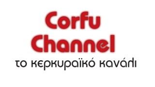 Corfu Tv Live