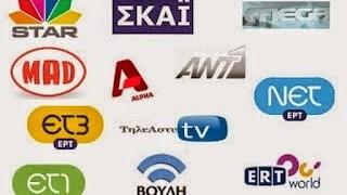 Live TV Greek Channels Tv Online Ελληνική Τηλεόραση Ελληνικά Κανάλια Τηλεόρασης