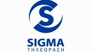 Sigma Tv Live