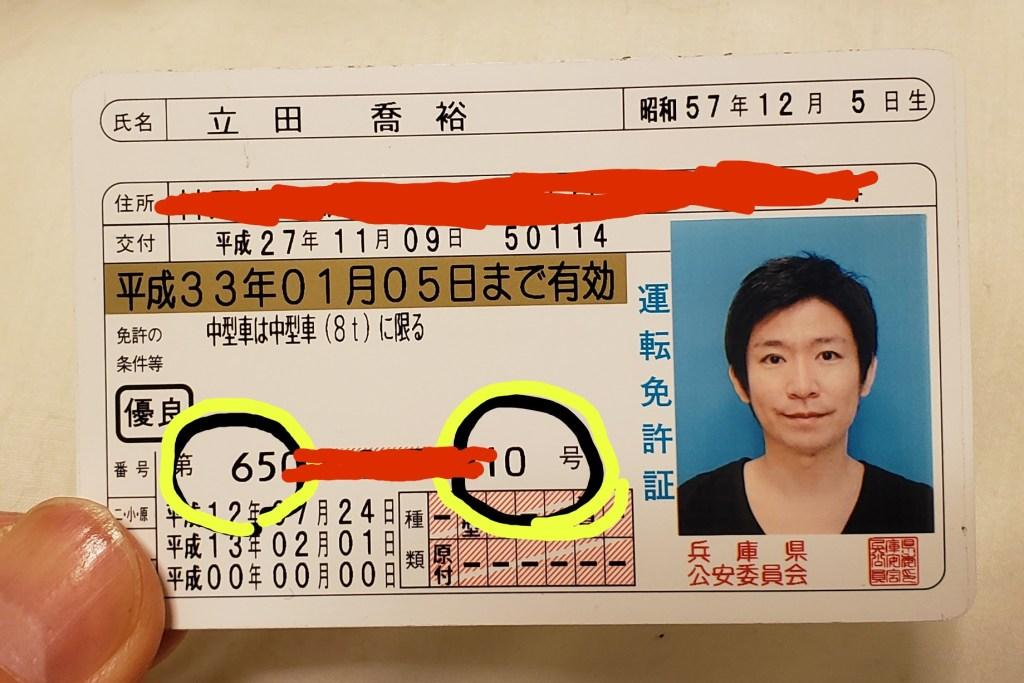 写真 免許 証 運転免許証の証明写真持ち込み条件とキレイに写るコツ・注意点|証明写真の撮影・写真プリントはカメラのキタムラ