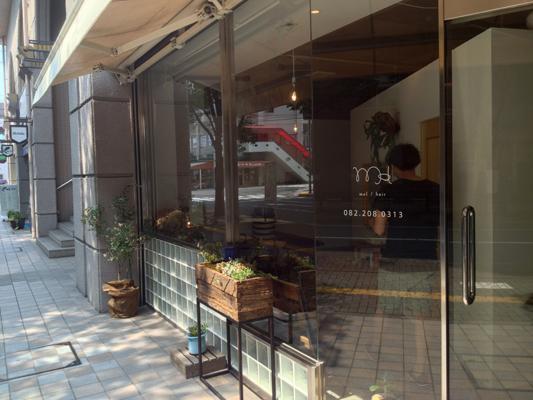五日市の美容院molJPG