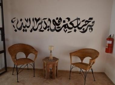 maison-helene-caligraphie
