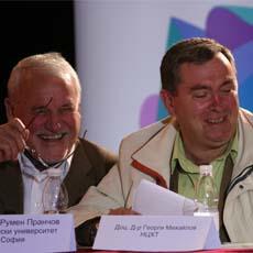 Журито ще се състои от три до пет водещи имена на българската наука и медии...