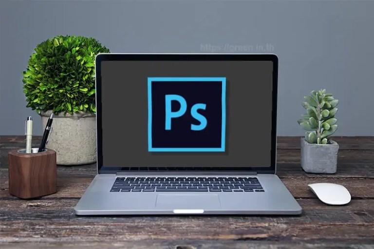 Adobe Photoshop Individual plan