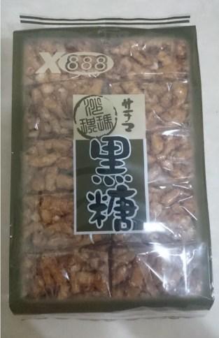Brown sugar rice crispy bars