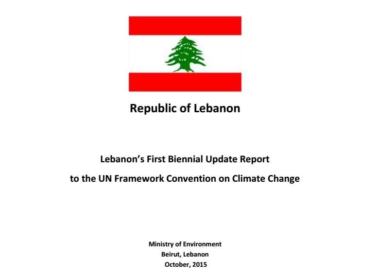 التقرير الأول الشامل المحدَّث لفترة سنتين حول تغير المناخ في لبنان