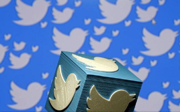 جامعة أميركية تعتذر عن تغريدات عنصرية على «تويتر»