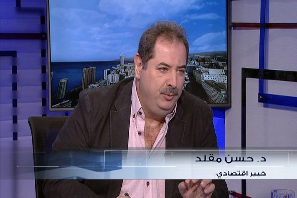 ألخبير الإقتصادي حسن مقلّد في برنامج الحدث – قناة الجديد