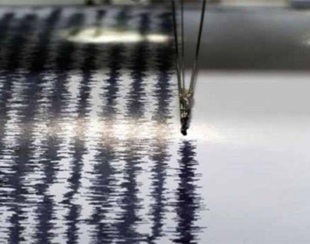 زلزال بقوة 6.4 درجة قرب جزيرة فانواتو في المحيط الهادئ