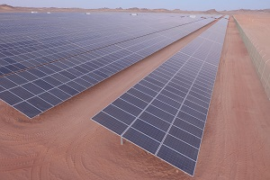 Egypt's first grid-connected solar PV plant goes live