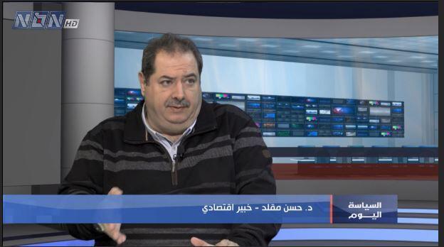 مقابلة رئيس تحرير الاعمار والاقتصاد حسن مقلد لبرنامج السياسة اليوم عبر قناة الـ NBN