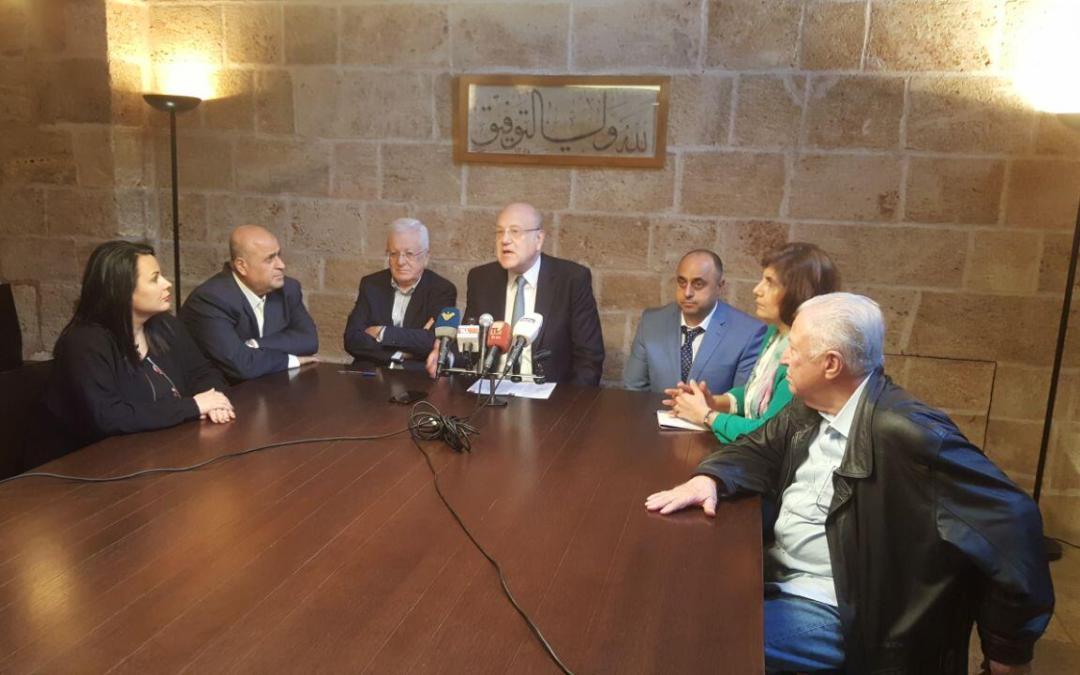 ميقاتي بعد إجتماع بحث في أزمة مكب النفايات في طرابلس:المسؤوليات ضائعة وعلى الحكومة تحديد المرجعية اللازمة لضبط الموضوع