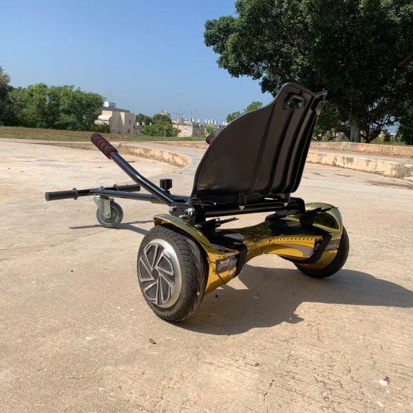 כיסא להוברבורד HoverKart