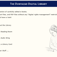 Dunyazad Digital Library
