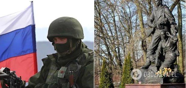 Журналисты нашли в России могилы военных РФ, погибших на Донбассе. Фото