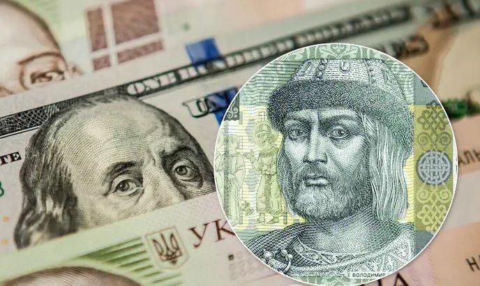 Курс евро взлетел до максимальных отметок за год: гривня сильно обвалилась