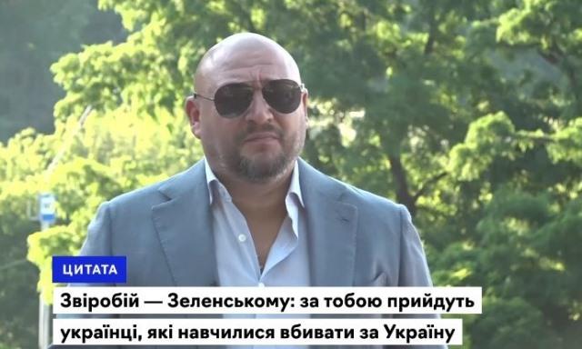 Марусю Зверобой нужно лечить от алкоголизма, – Добкин
