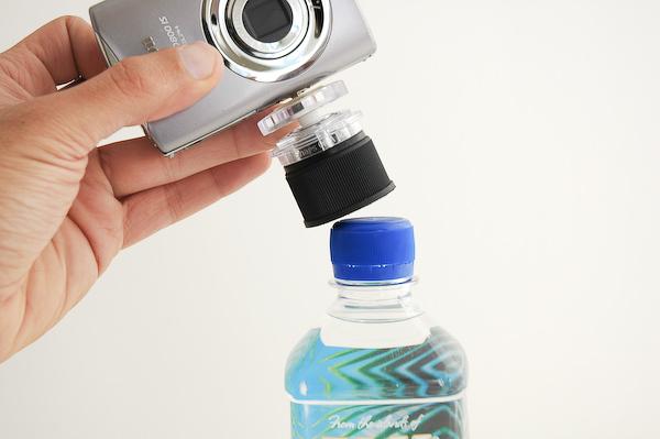 Bottle cap tripod