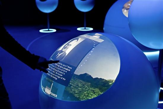 cern universe of particle exhibition 3
