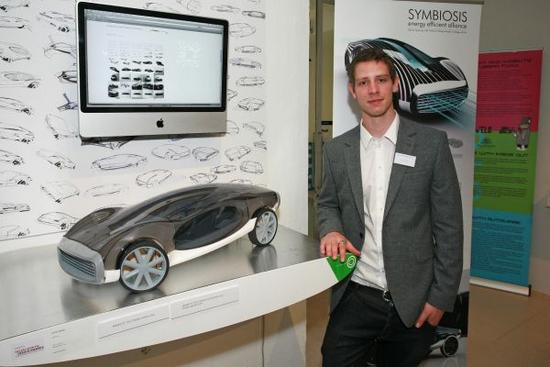 david seesign symbiosis concept vehicle 1