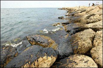 environmental disaster in med