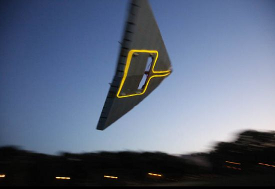 flying towel1