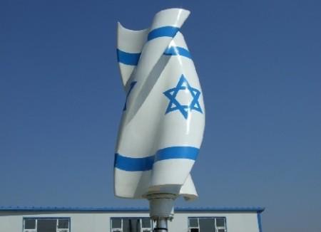 Israel Wind Energy's Custom Design