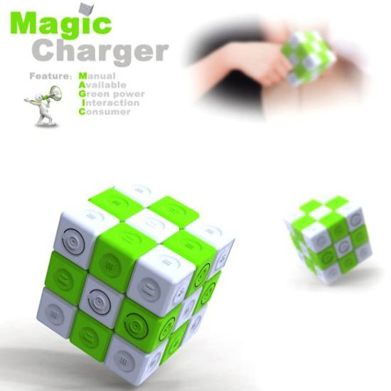 magic charger1