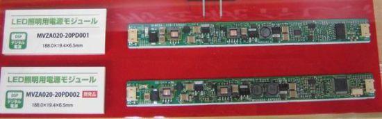 mlcc digital power supply 3
