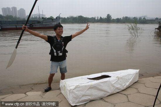 paper boat3