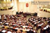 russias upper chamber of parliament 9