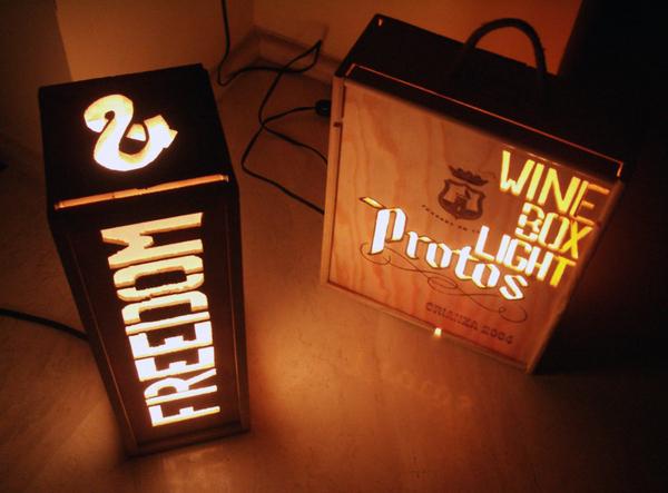 Wine Box Light