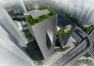 Shenzhen Energy Mansion design with green roof space by Bjarke Ingels Group